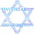 Stock Photo: Star of David, tag cloud symbol