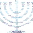 Stock Photo: Menorah tagcloud
