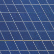Panels with solar cells - Foto de Stock