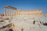 City of Palmira — Stock Photo