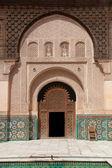Medersa Ben Yousef, Marrakech, Morocco — Foto de Stock