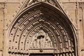 Cathedral of Huesca, Aragon, Spain — Stock Photo