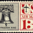 Stock Photo: Stamp Let Freedom Ring 13c