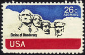 Shrine of Democracy stamp — Stock Photo