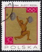 1964 年东京奥运会 — 图库照片