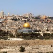 Past and future  of the eternal Jerusalem — Foto Stock