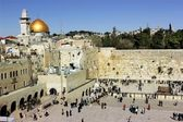 The wailing western wall in Jerusalem — Stock Photo