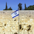 Israeli flag at the Western Wall, Jerusalem - Foto Stock