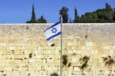 Bandera israelí en el muro occidental, jerusalén — Foto de Stock