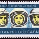 Постер, плакат: Stamp Russian cosmonauts