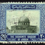 Image of a the Al Aqsa Mosque — Stock Photo #9907495