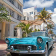 Miami old car — Stock Photo