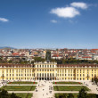 Viena skyline - Stock Photo