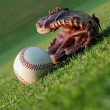 Stock Photo: Baseball glove