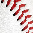 Stock Photo: Baseball background
