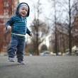 First steps — Stock Photo #10590404