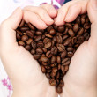 Heart coffee grains — Stock Photo