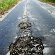Hole road. - Stock Photo