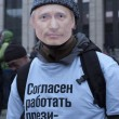 MOSCOW - The protester with Putin's mask on his face — Stock Photo