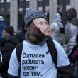 Stock Photo: MOSCOW - DECEMBER 24: protester with Putin's mask on his fac