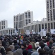 Stock Photo: MOSCOW - DECEMBER 24: 120 thousands of protesters take to in Aca