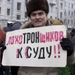 Stock Photo: MOSCOW - DECEMBER 24: Mwith poster call for court for Russian