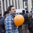 Stock Photo: MOSCOW - DECEMBER 24: Mwith balloon. 120 thousands of prote
