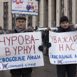 Stock Photo: MOSCOW - DECEMBER 24: Two men with posters calling for resignati