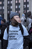 MOSCOW - DECEMBER 24: The protester with Putin's mask on his fac — Stock Photo
