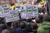 MOSCOW - DECEMBER 24: 120 thousands of protesters take to in Aca — Stock Photo