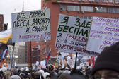 MOSCOW - DECEMBER 24: 120 thousands of protesters take to in Aca — Stockfoto