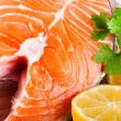 Foto de Stock  : Fresh raw Salmon