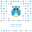 Vector cute owl card — Stock Vector #8016088