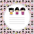 Royalty-Free Stock Vektorgrafik: Kokeshi dolls card