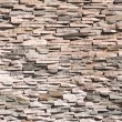 Pattern of stone wall - Stock Photo