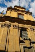 Prague's facade in a blue sky — Stock Photo