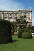Kunsthistorisches Museum — Stock Photo