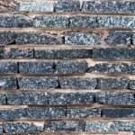 Granite wall — Stock Photo #9101331