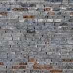Granite wall — Stock Photo #9101350