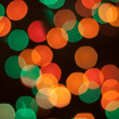 lights background — Foto de Stock   #9209698
