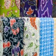 Colourful Batik — Stock Photo