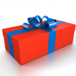 Gift Box 6 — Stock Photo