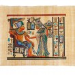 Modern Egyptiparchment copy — Stockfoto #10043116