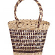 Wicker basket for carrying food — Stock Photo