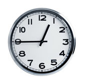 Office hours in the chrome package — Stock Photo