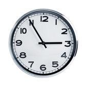 Office wall clock — Stock Photo