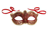 Beautiful festive carnival mask — Stock Photo