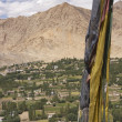 Stock Photo: Ladakh