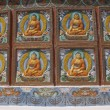Decoration on Buddhist Stupa - Stock Photo