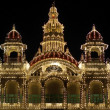 Mysore City Palace — Stock Photo #10442951
